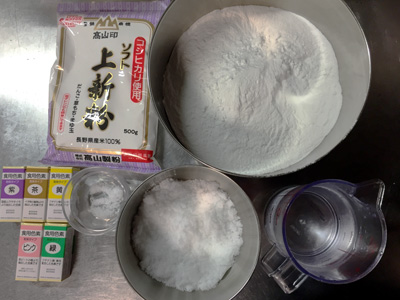koyomi1_2.jpg