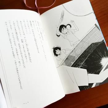 junko_kudo2.jpg