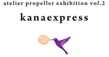propeller2_title.jpg