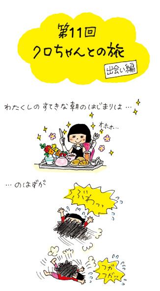 yuka11a_1.jpg