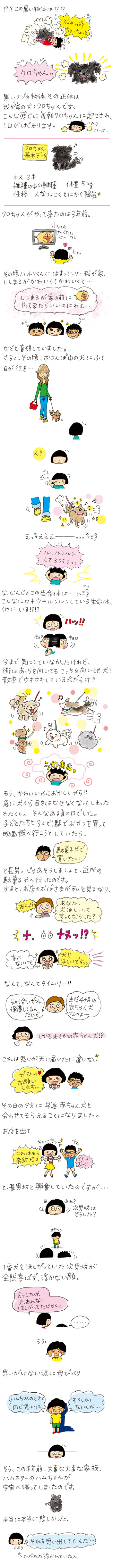 yuka11a_2.jpg