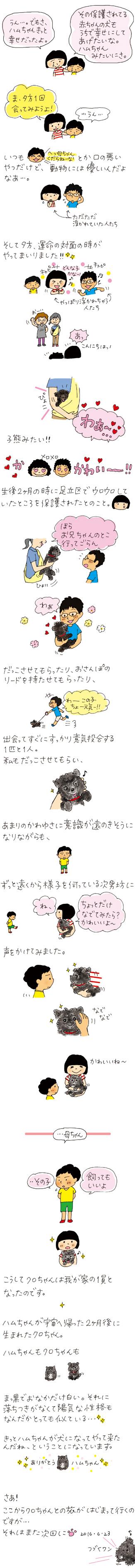 yuka11a_3.jpg
