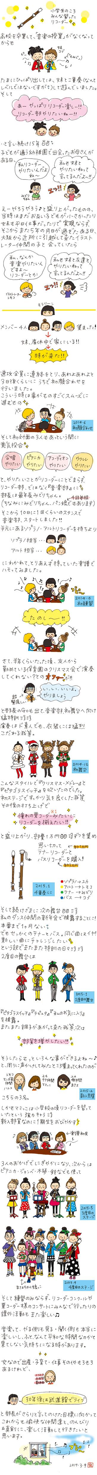 yuka13_2.jpg