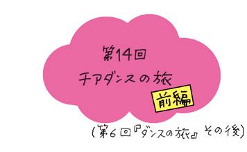 yuka14_1.jpg