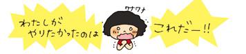 yuka14_2.jpg