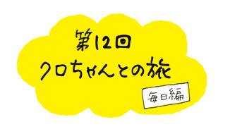 yuka12a_1.jpg