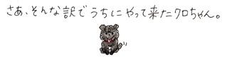 yuka12a_2.jpg