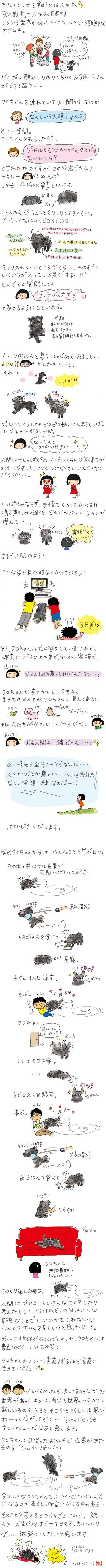 yuka12a_3.jpg