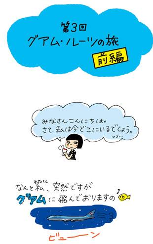 yuka3.jpg