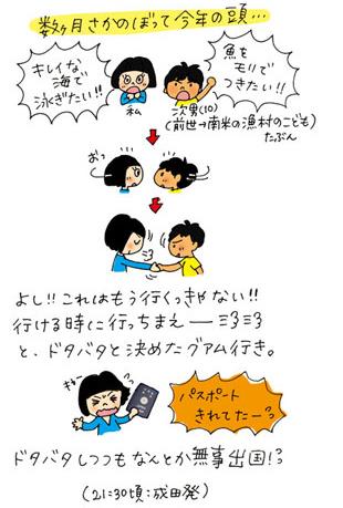 yuka3_a.jpg