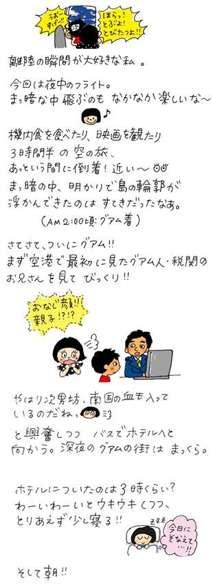 yuka3_b.jpg