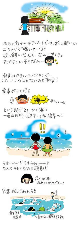 yuka3_c.jpg
