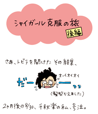 yuka8a_1.jpg