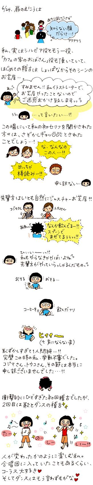 yuka8a_2.jpg
