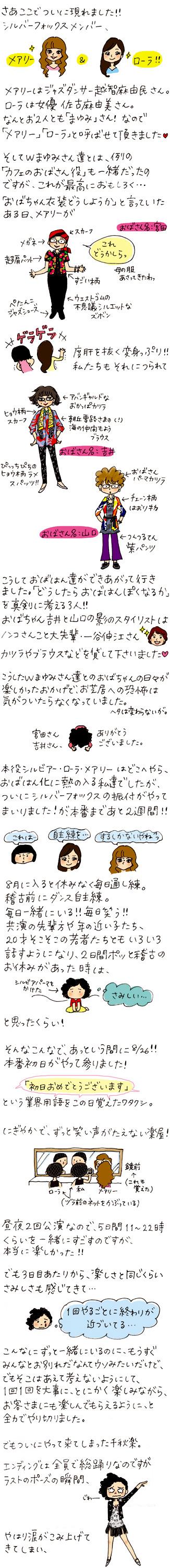 yuka8a_3.jpg