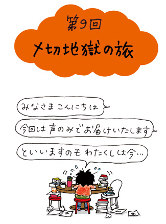 yuka9a_1.jpg