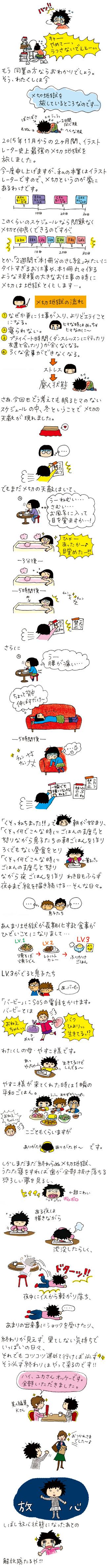 yuka9a_2.jpg