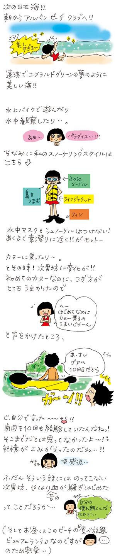 yuka4_a.jpg