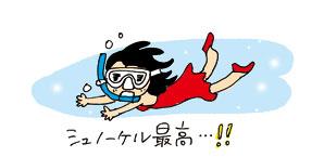 yuka4_title2.jpg