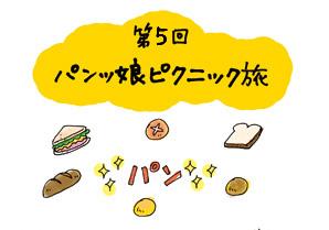 yuka4a_title.jpg