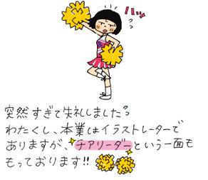 yuka6a_1a.jpg